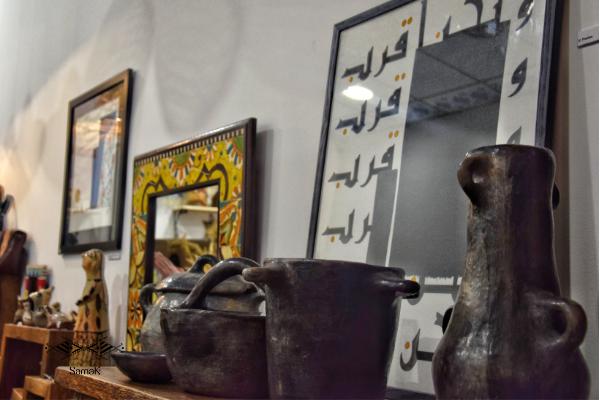 Vernissage de l'exposition de Chadia Labidi chez Samak